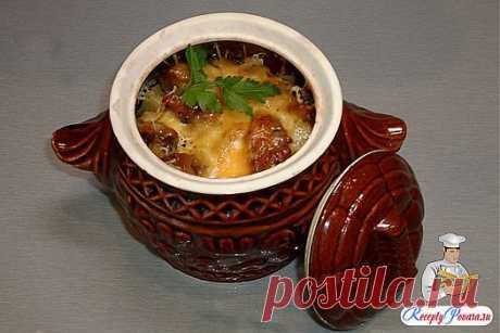 Картофель с потрошками в горшочках | Ваши любимые рецепты