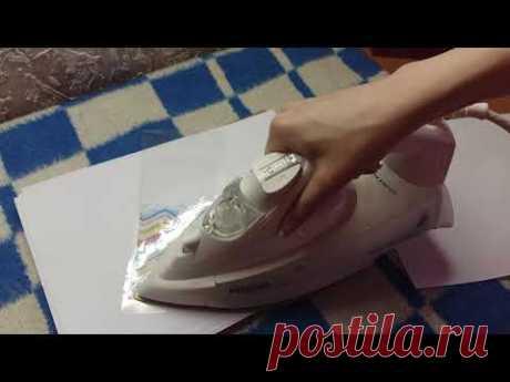 Как ламинировать странички без ламинатора