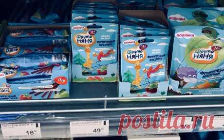 Что купить ребенку —10 хороших сладостей