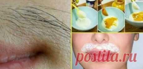 Как навсегда избавиться от нежелательных волос на лице: проверенный рецепт восточных красавиц. Многих женщин беспокоит такая деликатная проблема, какусики над верхней губой. Это явление может быть вызвано наследственностью, некоторыми заболеваниями эндокринной системы, пережитым стрессом, возрастными изменениями… Существует несколько способовизбавиться от нежелательных волос …
