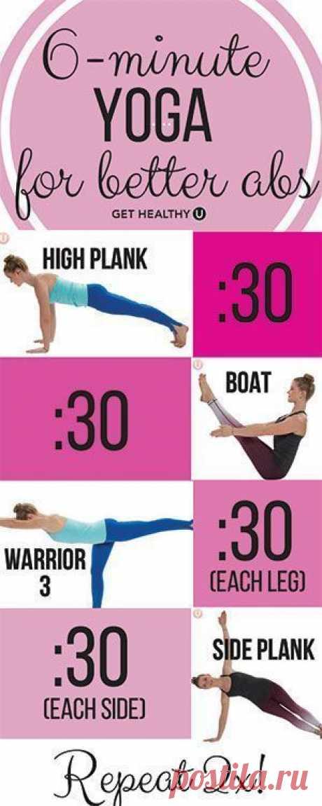buik workout
