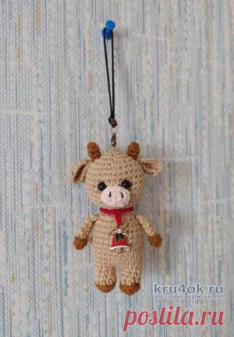 Вязаная игрушка брелок бычок Тимошка. Описание и видео-урок