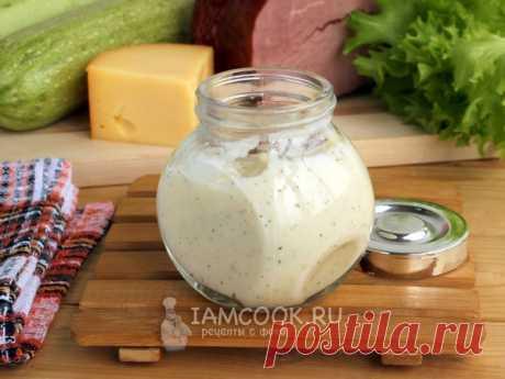 Проверенный рецепт приготовления вкусного белого сливочно-сырного соуса, шаг за шагом с фотографиями.