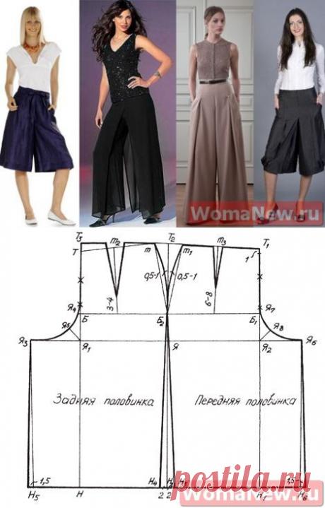 Юбка брюки выкройка | WomaNew.ru - уроки кройки и шитья