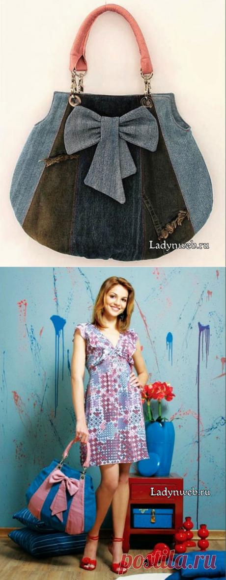 Выкройка сумки из джинсов. Мастер класс | Ladynweb.ru