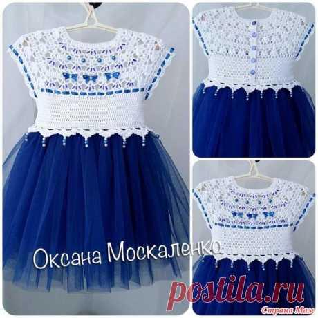Платья для принцесс (для вдохновения) - Вязание - Страна Мам
