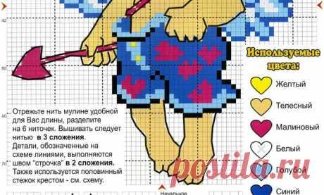 """Фирма """"Искусница"""", схемы вышивок. — Яндекс.Диск"""