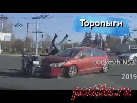 Дорожные Авто Замесы. Торопыги и Водятлы 80 уровня! - YouTube