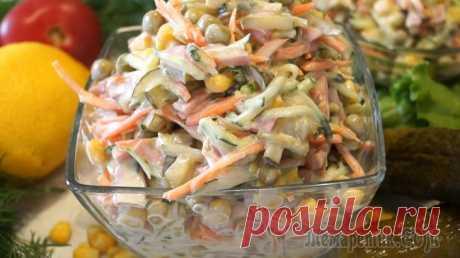 Хрустящий салатик