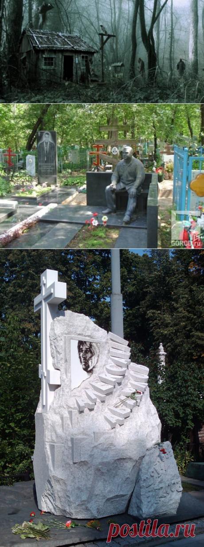 Тайна кладбищенских призраков