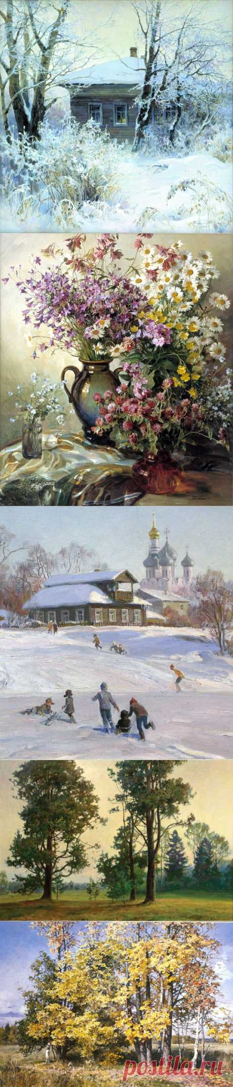 Олег Александрович Бороздин - замечательный вологодский художник.