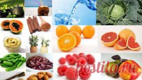 Топ-20 продуктов, сжигающих жиры и регулирующих обмен веществ Как известно, чтобы выглядеть на все сто, прежде всего необходимо распрощаться с лишними килограммами. Огромное количество всевозможных