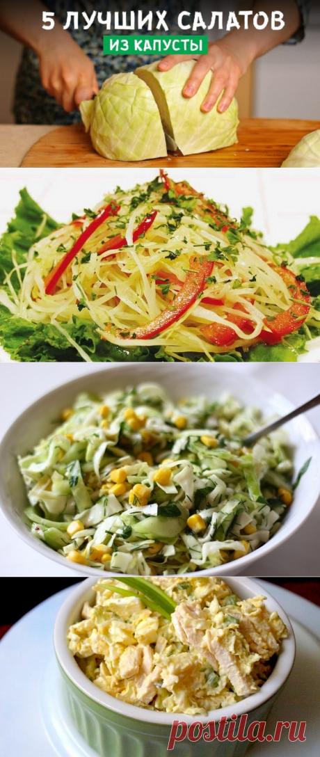Налетай на молодую капусту! Эти 5 крутых рецептов 100 % должны быть в твоей кулинарной копилке...