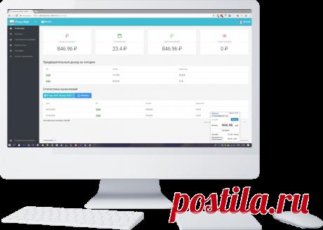 ProxyWeb - программное обеспечение работает на Вас