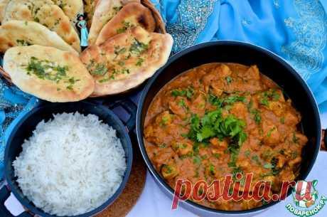 """Курица """"Тикка масала"""".  Этот рецепт простой и быстрый. По дому идет потрясающий аромат карри и свежего хлеба, потому что одновременно с приготовлением курицы пекутся индийские лепешки наан"""