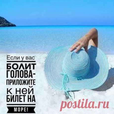 Все без обмана.Реальные путешествия на круизных лайнерах бесплатно или за 50% стоимости.https://kruisesclub.ru/cruises/