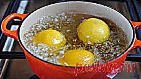 ¡Cuezan los limones por la tarde y beban el líquido, cuando os despertaréis … seréis conmovidos los resultados!