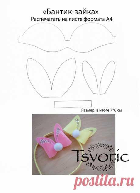 Tsvoric - идеи для вдохновения