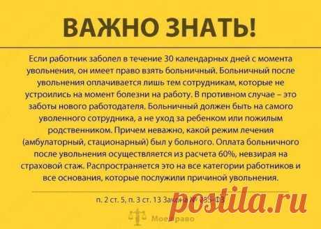 ♔ Пермь NEWS