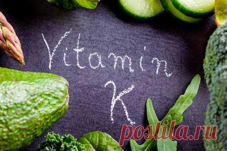 Для чего нужен витамин К Витамин К известен своим позитивным действием на костную ткань и сердечно-сосудистую систему. Прием некоторых препаратов может ухудшить всасывание этого вещества. Источником витамина К служат диетические добавки и некоторые пищевые продукты.