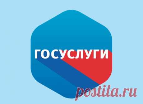 Как обманывают людей от имени «Госуслуг» | Правопорядок. Центр поддержки⚖️ | Яндекс Дзен