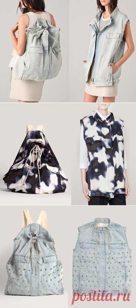 Безрукавка? Рюкзак? / Креатив / Модный сайт о стильной переделке одежды и интерьера