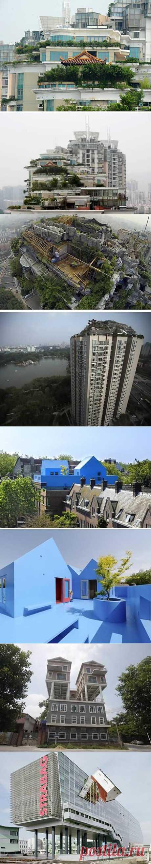 Поразительные конструкции, возведённые на крыше