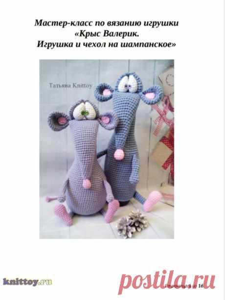 Игрушки | Записи в рубрике Игрушки | Дневник VitushkinaNA