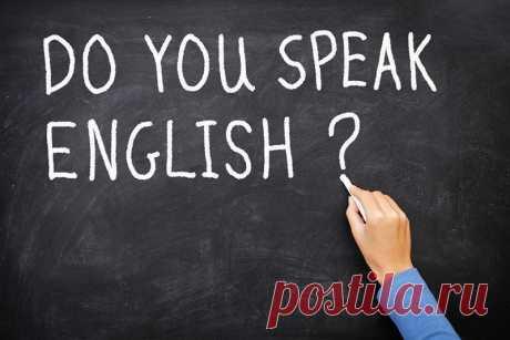 Чтобы разговаривать на английском, нужно немного: 15 минут в день и этот список разговорных фраз - Женская страница