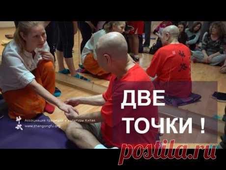 Почки, поясница и седалищный нерв - Здоровье с Му Юйчунем