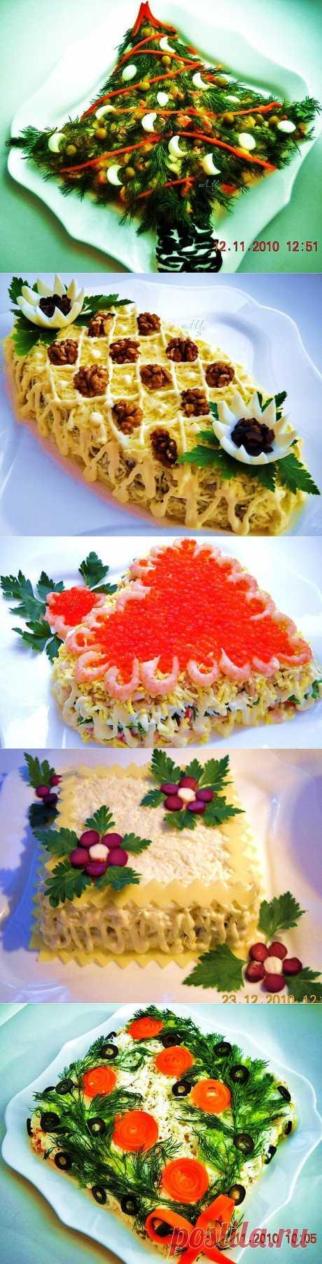 10 вкуснейших нарядных салатов на новогоднем столе!.