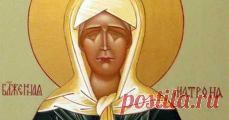 Las palabras de la santa Matrona, que ayudarán en el minuto difícil cada uno