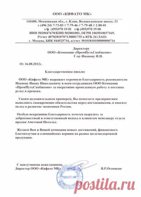 """ООО """"КифатоМК"""" о нас."""