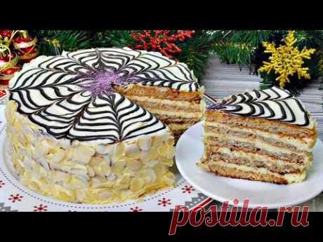 Знаменитый торт ЭСТЕРХАЗИ с миндально-белковыми коржами (удешевлённый вариант) - безумно вкусно!