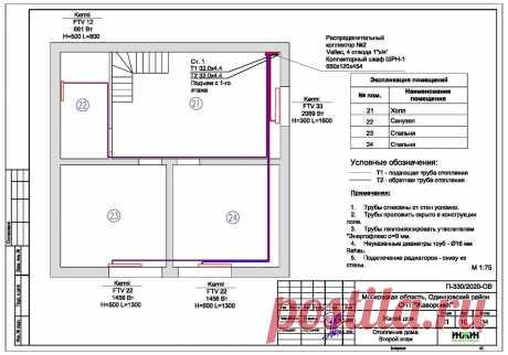 Проект отопления частного дома, пример 1360