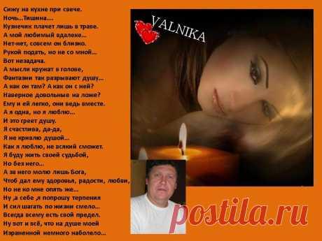 мои стихи....