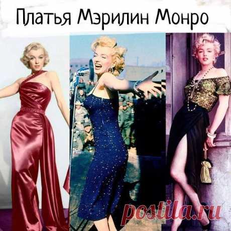 Photo shared by ЖЕНСКИЙ БЛОГ💃🏼👗👑 on December 17, 2020 tagging @ladies__club_. На изображении может находиться: 3 человека, люди танцуют и люди стоят, текст «платья мэрилин монро I».