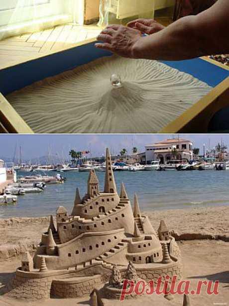 Песочная терапия |