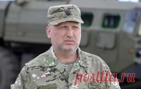 Турчинов: АТО на Донбассе нужно завершить — Р.К