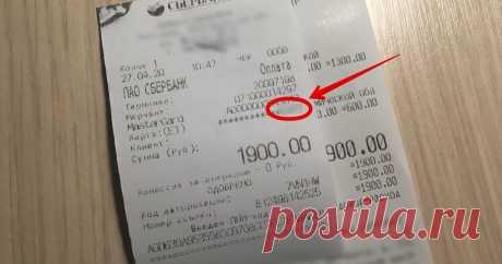 Почему лучше не оставлять чеки на кассе Как правило, покупатели не забирают чеки за покупку продуктов или недорогих товаров. Рассказываем почему все же лучше так не делать, а забирать чек.