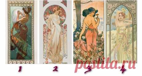 Магическая богиня Процветания, подскажет как привлечь удачу в следующие 3 дня — Бабушкины секреты