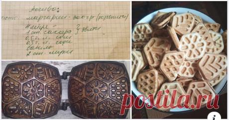 Вкусное песочное печенье на маргарине - Скатерть-Самобранка - медиаплатформа МирТесен