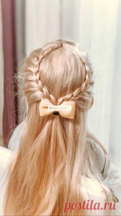 Прическа Капелька из кос | LittleMods | Яндекс Дзен