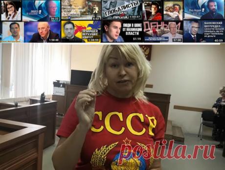 В Краснодаре политический арест Марины Мелиховой | Pravdoiskatel