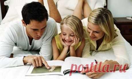 Какие качества родители должны прививать детям . Милая Я