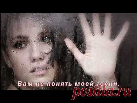 Я буду жить. - YouTube