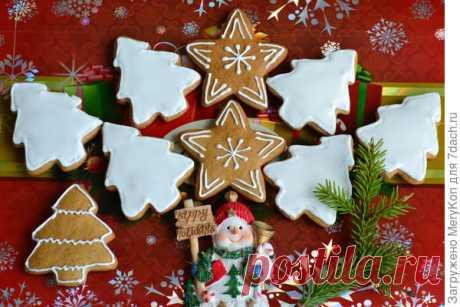 Christmas gingerbreads honey