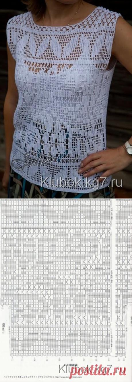 Топ / филейное вязание   Клубок