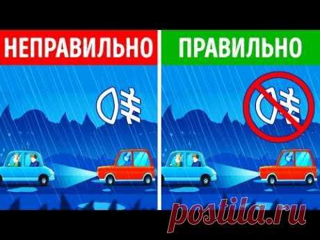 8 Советов Для Безопасного Вождения в Непогоду