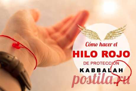 Cómo hacer el Hilo Rojo de la Kabbalah   Tarot de María La verdadera forma para saber Cómo hacer el Hilo Rojo de la Kabbalah, cómo ponértela tú misma, cuánto tiempo debes llevarla y todo lo que necesitas saber.